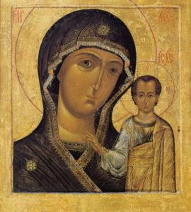 Казанская икона Божией Матери. День народного единства
